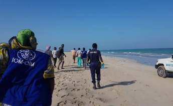 Dozens missing as boat capsizes off the coast of Djibouti